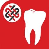 Diş Logo